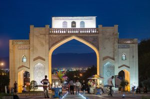 Quran Gate in Shiraz