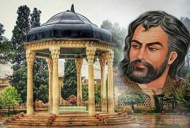 Hafez the Great Iranian Poet