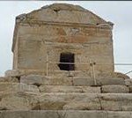 pasargadae,tomb of cyrus