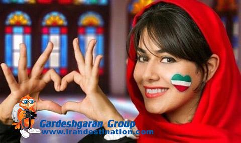 heart of iran