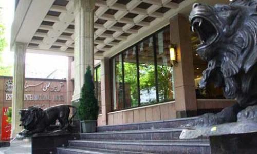 Espinas Hotel Tehran