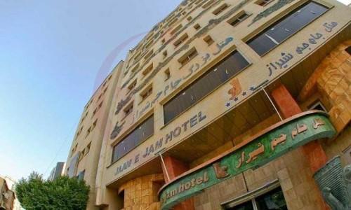 JaamE Jam Hotel