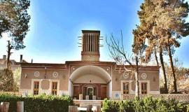 Moshir al-Mamalek Garden Hotel, Yazd: