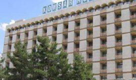 hotels esfahan kowsar