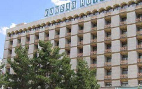 Kowsar Hotel, Isfahan, Iran