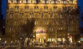 Tabriz International Hotel