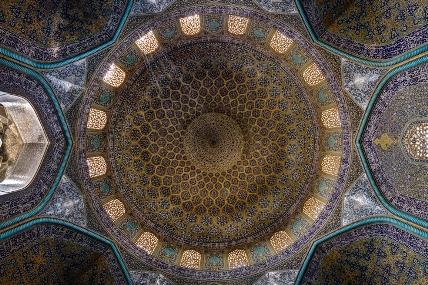 Iranian seven colors tiles