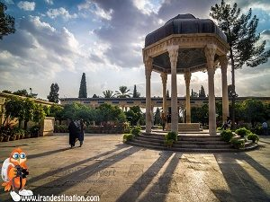 Hafez-Shiraz-Iran