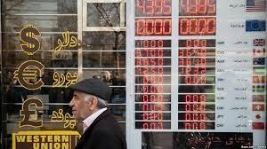 Iran money and Iran visitors