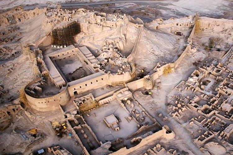 Bam Citadel Kerman