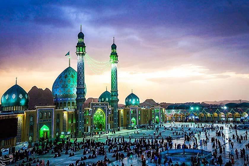 Qom , Iran
