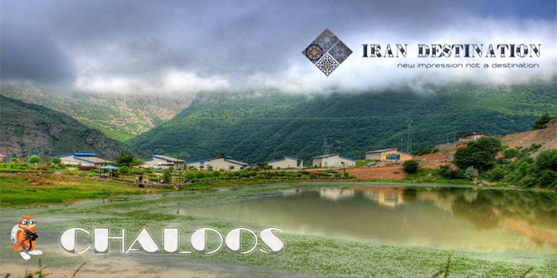chaloos - siah bishe - north of iran
