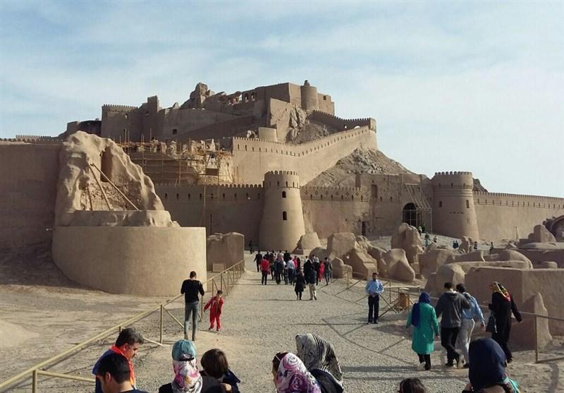Iran Destination: Bam Citadel