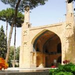Menar Jonban, located in Isfahan, Iran