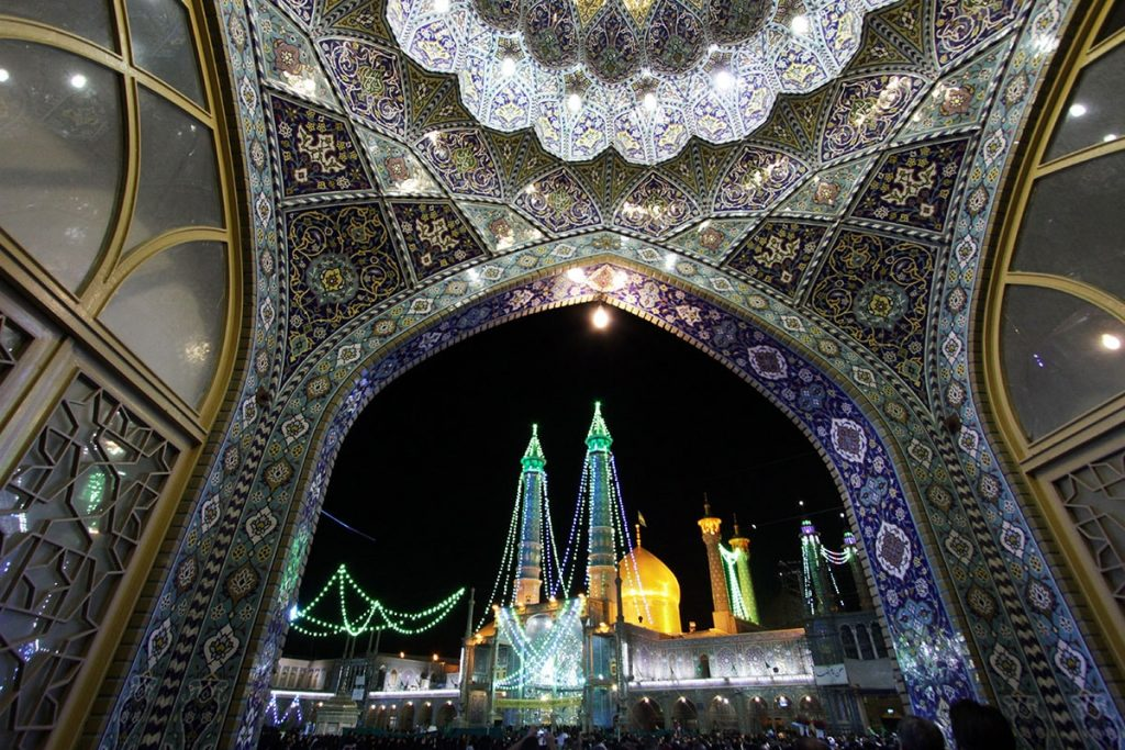 Lady Fatima Maasoumeh Holy Shrine