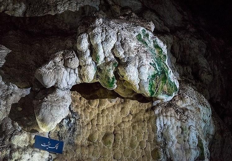 Sahulan Cave