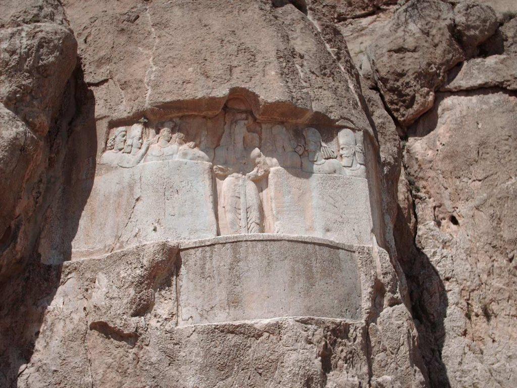Elamite Relief