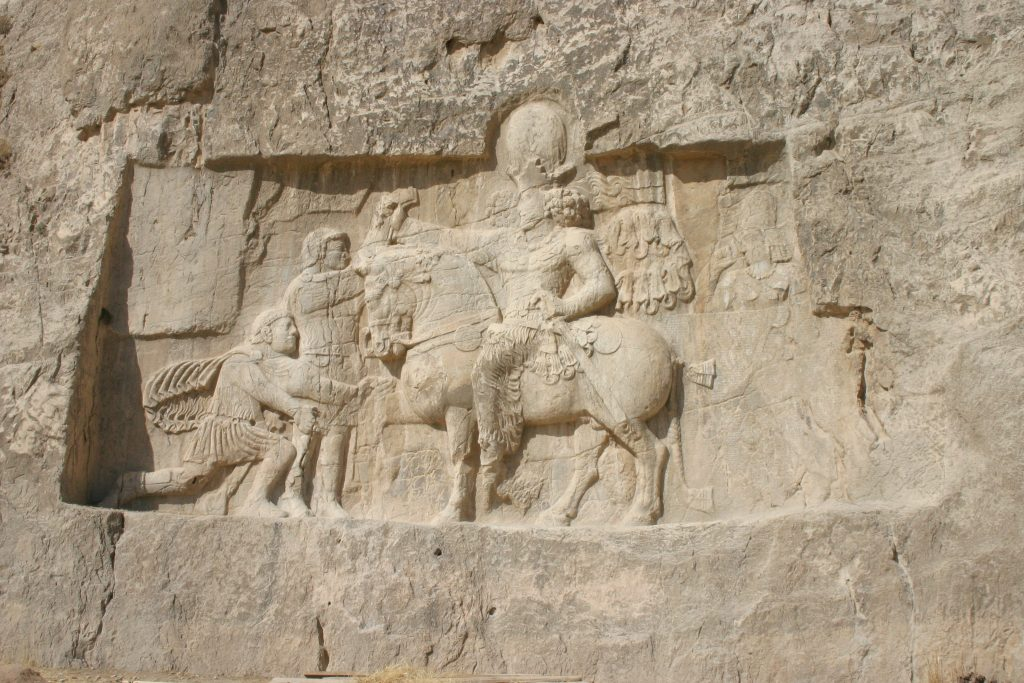 Naghshe Rostam Reliefs
