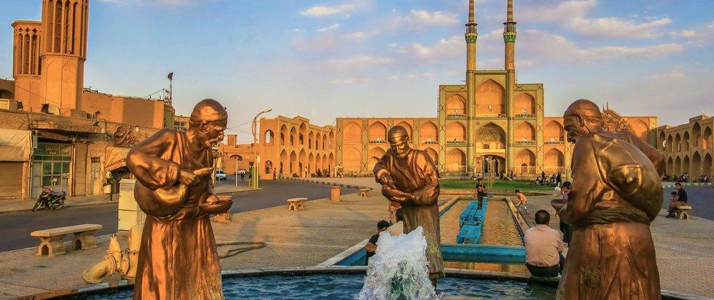 Yazd Tourismus