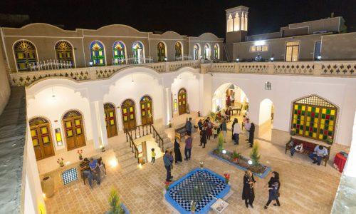 Amirza Hotel in Kashan