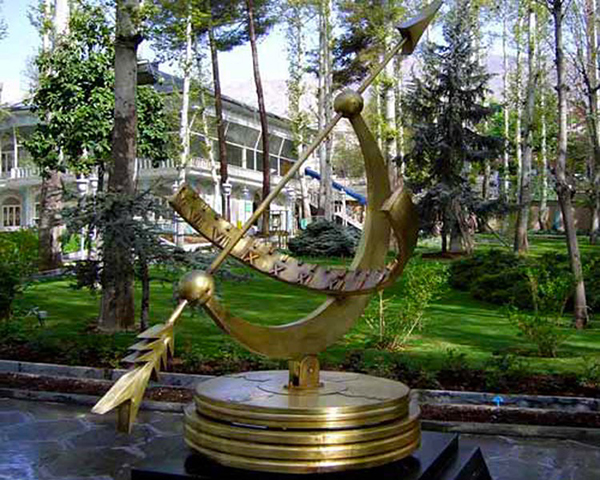 Time Museum, Tehran, Iran