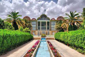 Iran Glory Tour - Eram garden