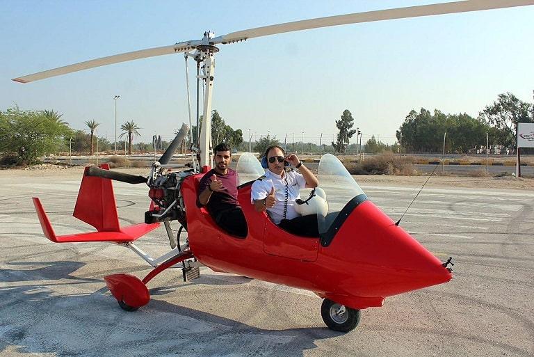 Gyrocopter , Kish Water Sport