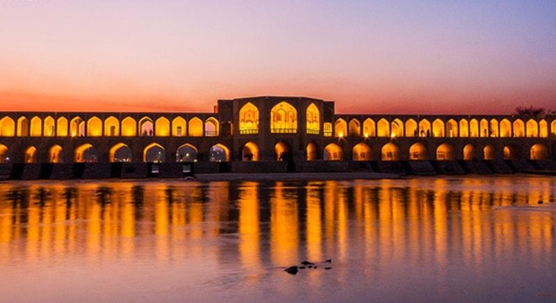 Khaju Brücke Isfahan