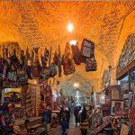 Shiraz Shopping Center, Vakil bazaar
