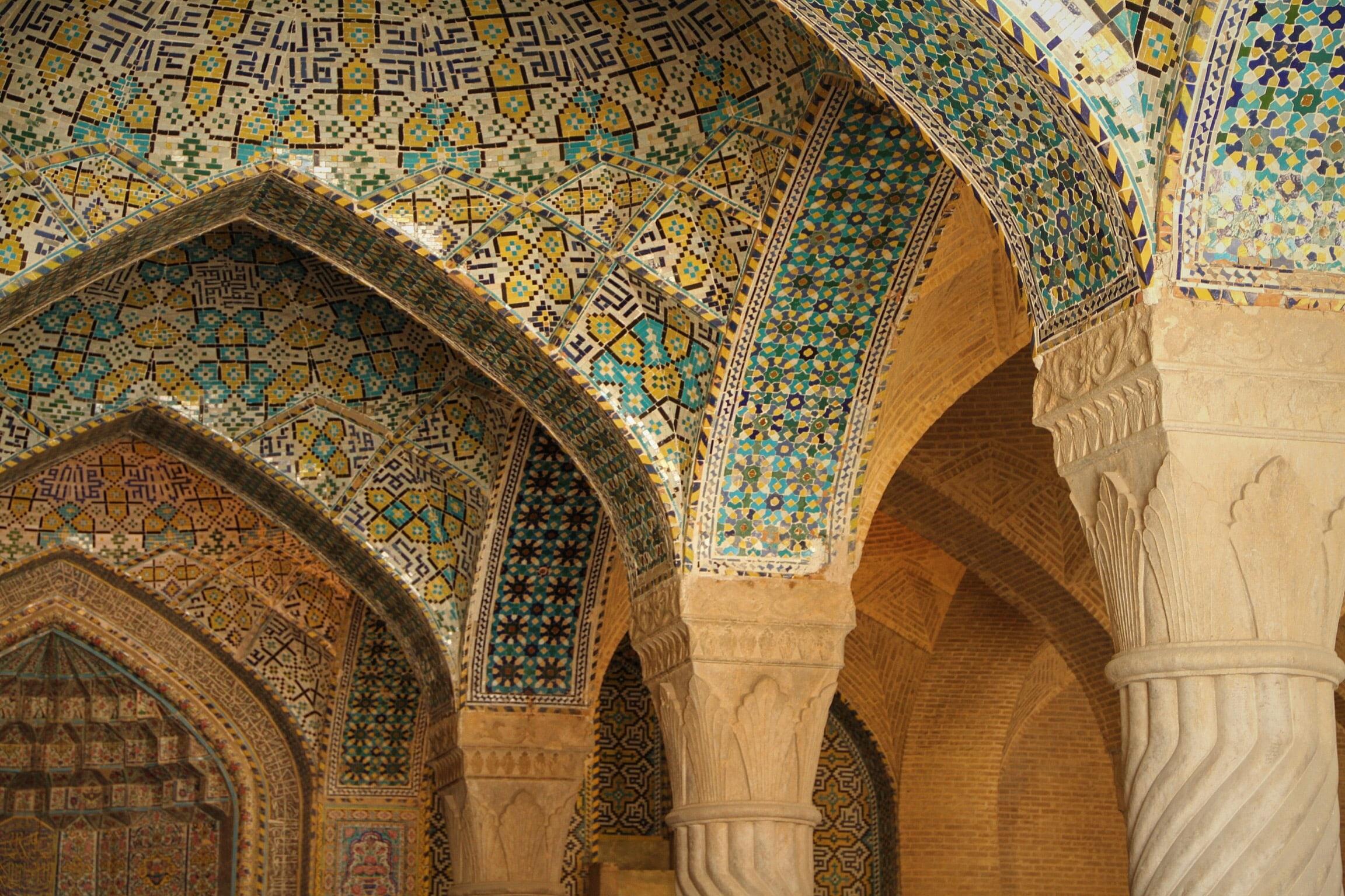 Mezquita Vakil