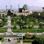 Persische Architektur Isfahan