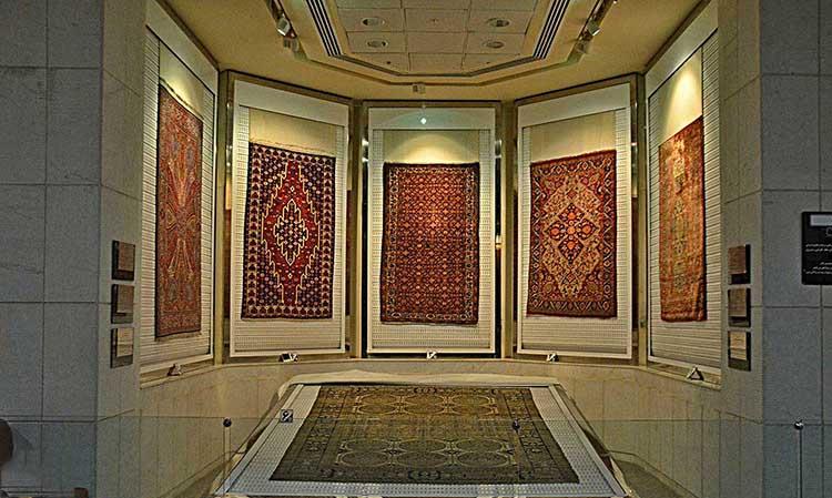 Persian Carpet Museum | Persian Carpet