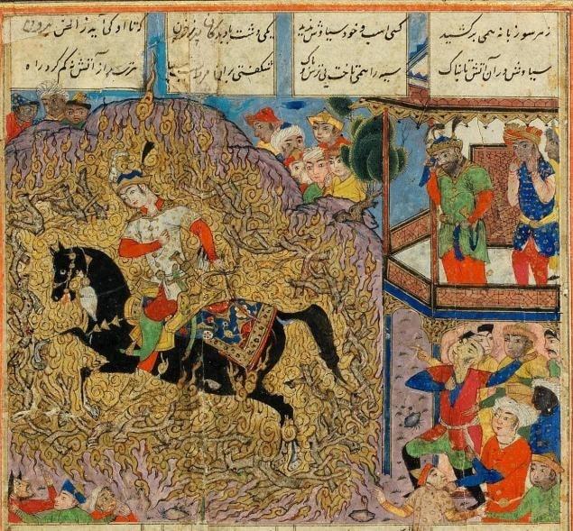 Shahnameh Ferdowsi