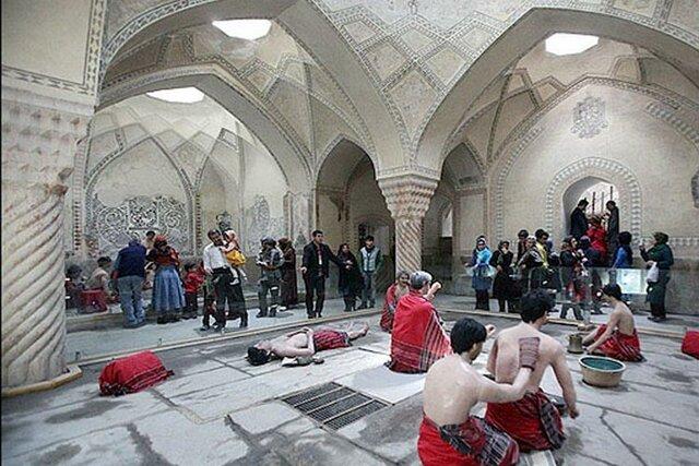 Vakil Traditionelles Bad , Iran Destination
