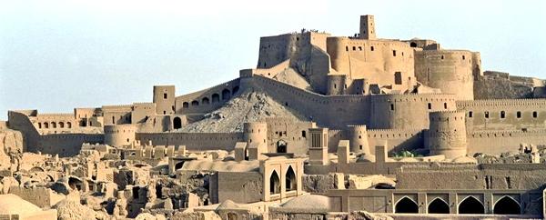 Geschichte der Zitadelle Bam