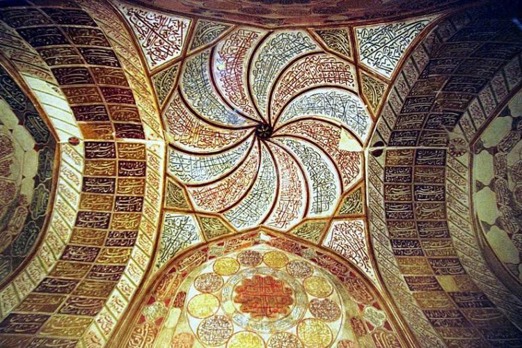 Shah Nemat Allah Vali, Sufi Dichter
