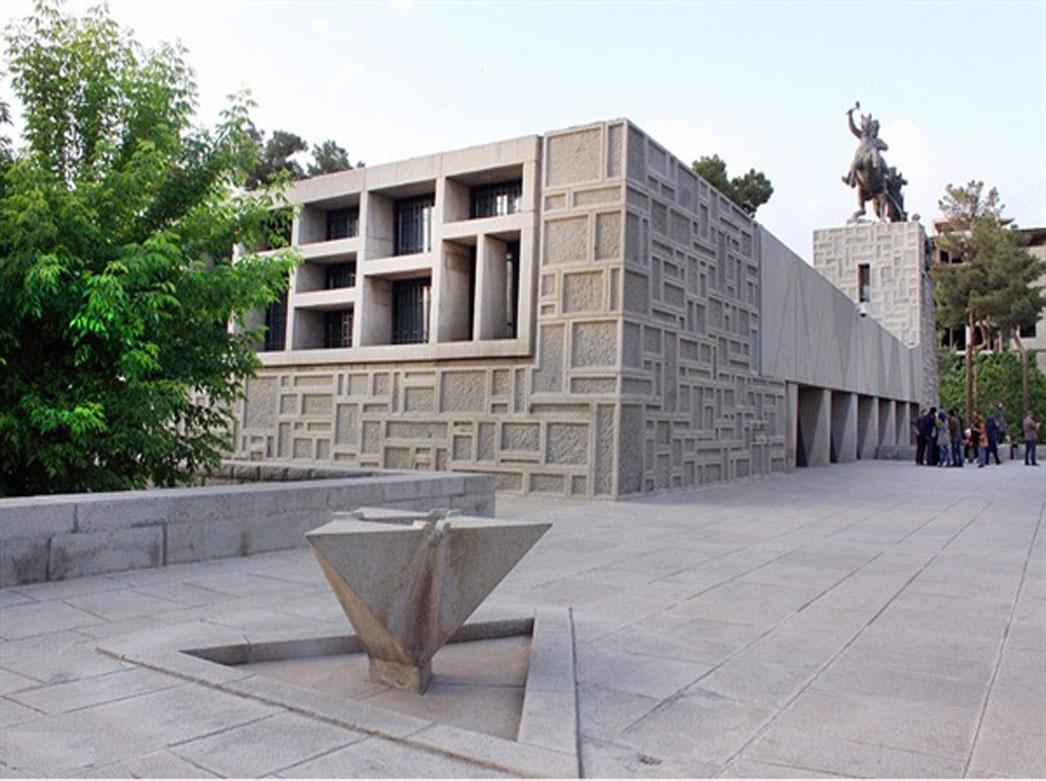 Tomb of Nader Shah, Mashhad