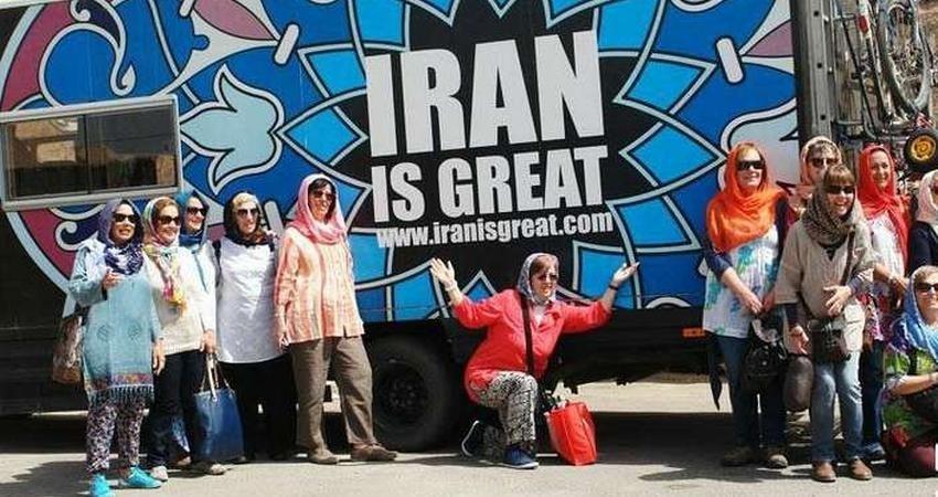 5 besten Touristenattraktionen des Iran