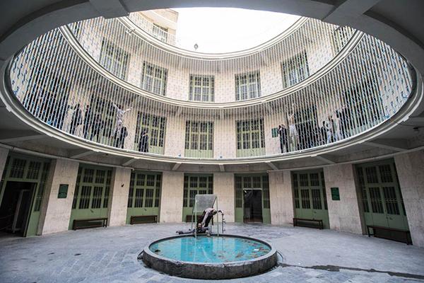 Iran Ebrat Museum