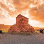 Pasargadae Cyrus Grab