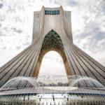 Azadi Turm , Freiheitsturm