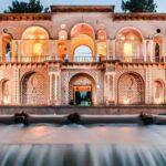 Kerman Tourismus
