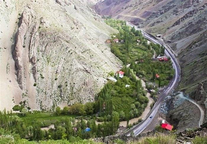 Sepahsalar village chalus road iran