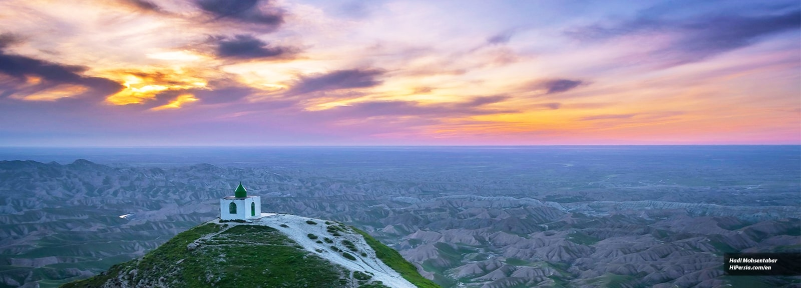 natural features in Iran