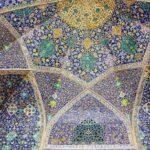 Persische Kunst