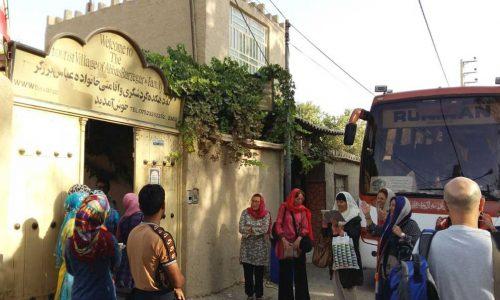 Abbas Barzegar Haus