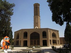 Visiting Dolat Abad Garden during Iran cultural tour