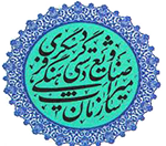 Cultural Heritage, Handicrafts and Tourism Organization of Iran