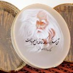 Daf - Persian traditional music instrument2