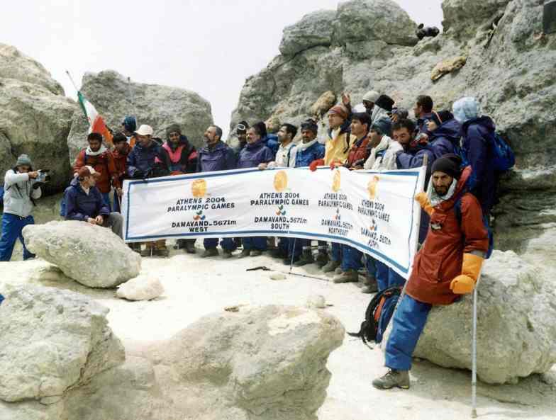 Iran Mountain , Damavand Mount